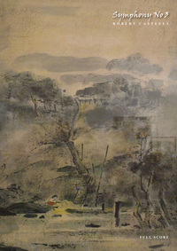 Detail of painting by Cheong Soo Pieng (reproduced with the kind permission of its owner)